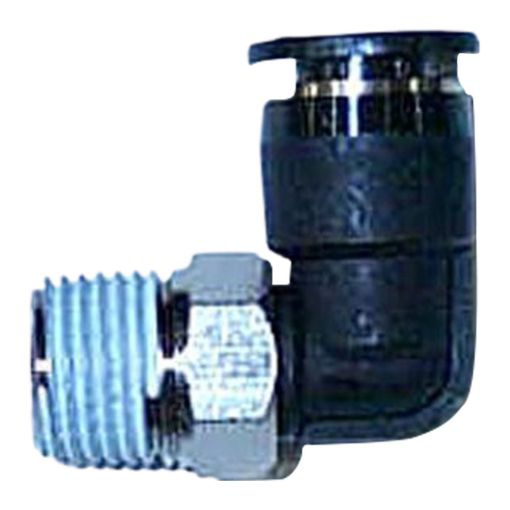 B1075 Elbow Joint